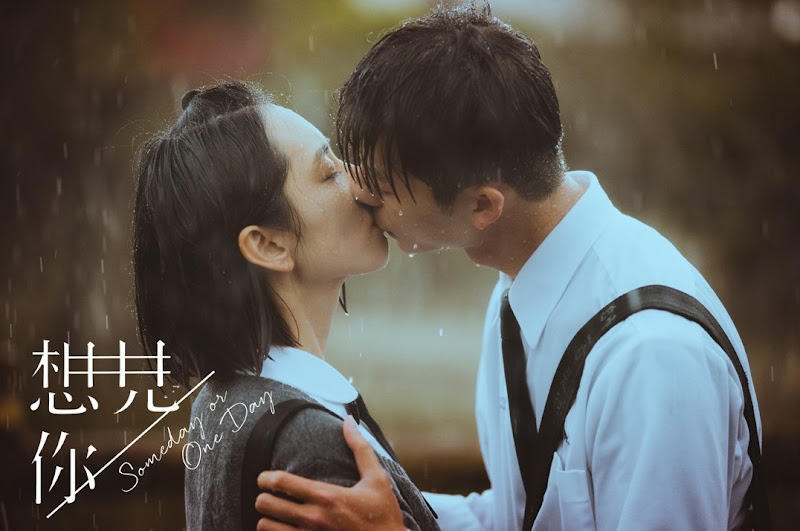 Someday or One Day Taiwan Drama